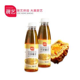 【展艺月饼糖浆550g】广式冰皮月饼原料 转化糖浆