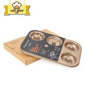 【chefmade学厨三花型甜甜圈曲奇6杯蛋糕模】连模