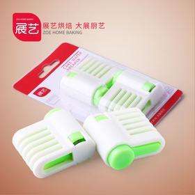【展艺蛋糕分片器】分层辅助分割器面包吐司切片器 ZY3170