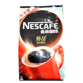 【雀巢醇品咖啡补充装500g】 原味速溶纯咖啡黑咖啡