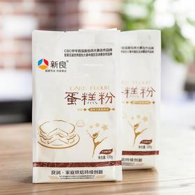【新良蛋糕粉500g】低筋粉