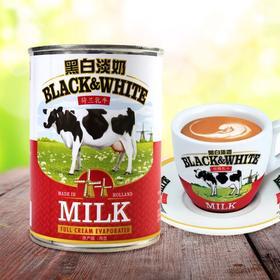 【荷兰黑白淡奶410g】  港式甜点咖啡奶茶用