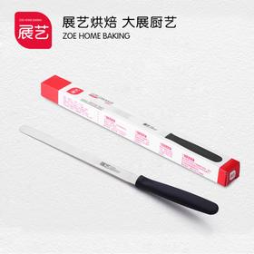 【展艺脱模刀】蛋糕抹刀 ZY3204 420不锈钢