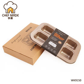 【chefmade学厨金色6连杯不粘方形模】面包蛋糕模迷你汉堡模