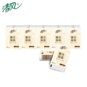 清风原木纯品迷你手帕纸3层*10包