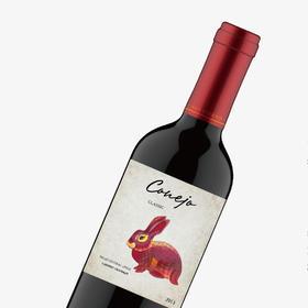 智利原瓶进口 柯娜哈2014经典赤霞珠红葡萄酒