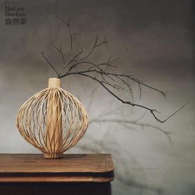 自然家 原创设计简约竹编花瓶茶室禅意花器摆件实木竹艺星球花器