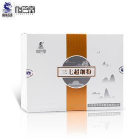 盘龙云海怡芝堂三七粉120克礼盒装238元