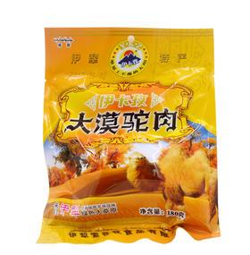 伊卡孜大漠驼肉180g 富含营养 口味独特