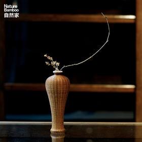 自然家 竹丝扣瓷 瓷胎竹编陶瓷 茶室桌面摆件禅意小花瓶净瓶美人