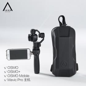 EDCO 灵眸OSMO Mobile收纳包挎包小背包防水硬包Mavic Pro御可用