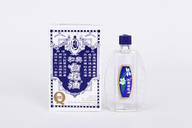 香港和興白花油大瓶裝