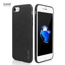 麦麦米iPhone7手机壳苹果7plus硅胶套防摔全包i7简约硬壳男7p新款 凡品系列