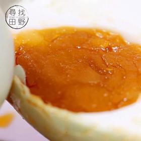 寻找田野|广西红树林正宗咸熟海鸭蛋 古法腌制 真空包装个个流油