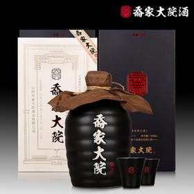 53°乔家大院酒票号系列500ml  买两盒送锦盒酒具一套
