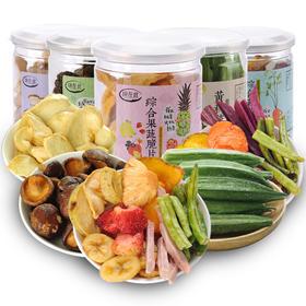 康在此 综合罐装果蔬香菇脆片非膨化脱水零食多种口味
