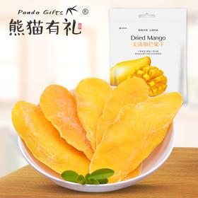 腻腻熊猫有礼  无添加芒果干   精选泰国象牙芒,汁香味浓,鲜甜可口