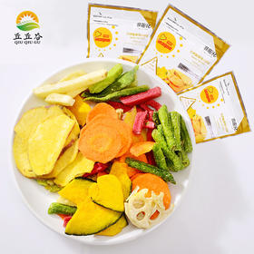 倍骄 综合蔬菜脆片60g 蔬菜干混合什锦果蔬干 出口品质,8种蔬菜,营养全面,非膨化