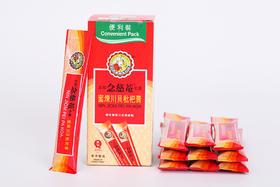 香港京都念慈菴蜜煉川貝枇杷膏(便利裝)