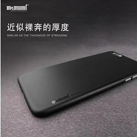 麦麦米iPhone7手机壳超薄苹果7plus磨砂硬壳原装硅胶套7P全包男黑 防指纹防手汗