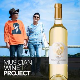 【艺人系列】好妹妹自在如风AOC级法国原瓶进口白葡萄酒750ML