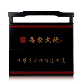 53°乔家大院酒漆器盒款500ml*2