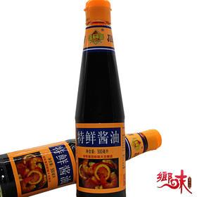 【乡味贵州站】贵州特产酱油  贵阳味莼园酱油 特鲜酱油 调味品