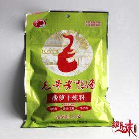 【乡味 贵州站】 重庆特产毛哥老鸭汤炖料酸萝卜火锅料美食调料