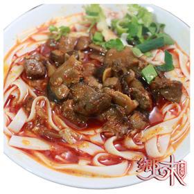 【乡味贵州站】贵州乡味秘制肉丁米皮 麻辣香菇肉丁米皮米粉350克
