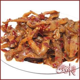 【乡味 贵州站】贵州特色休闲小吃 多味大头菜 麻辣味吃得想