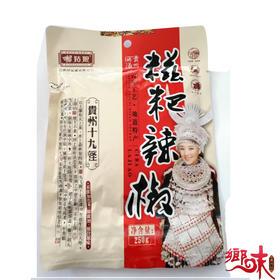 苗姑娘 贵州特产糍粑辣椒250g 火调味料油泼辣子辣子鸡