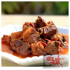 【乡味贵州站】贵州特产黄焖牛肉粉 加肉 牛肉汤包 红烧牛肉