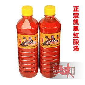 【乡味 贵州站】凯里红酸汤酸汤鱼火锅底料玉梦红酸汤2瓶 x 620g