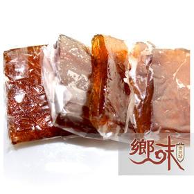 【乡味 贵州站】贵州特产野木瓜果派随手零食开袋即食