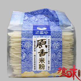 贵州特产茫耶谷惠水原香米粉干粉米线 1kg