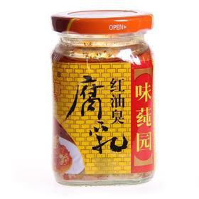 贵州特产味莼园红霉豆腐 红油臭腐乳下饭菜260克