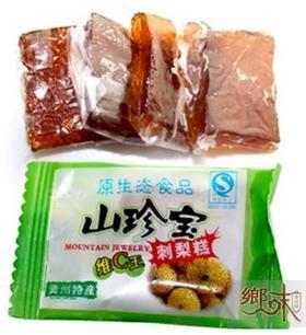 【乡味 贵州站】贵州特产高原刺梨糕果派点心茶点 散装250g
