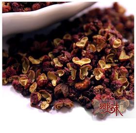 【乡味 贵州站】贵州特产 红花椒大红袍调味料  100克颗颗