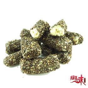 【乡味贵州站】 贵州特产青岩黄家玫瑰糖 麦芽糖 引子味200g