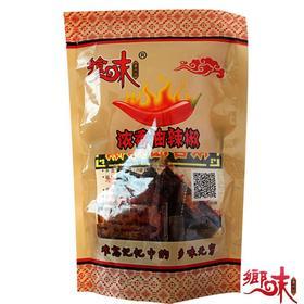 【乡味贵州站】油辣椒油泼辣子自制浓香辣椒酱225g独立包装