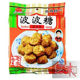 【乡味 贵州站】贵州镇宁骏马牌波波糖传统酥糖 茶点 花生味 250