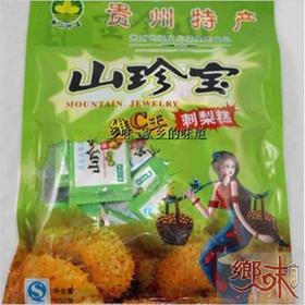 【乡味 贵州站】 贵州特产高原刺梨糕果派点心茶点160克