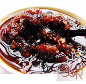 【乡味贵州站】特产苗姑娘贵州鸡辣椒辣子鸡辣椒味道好260克
