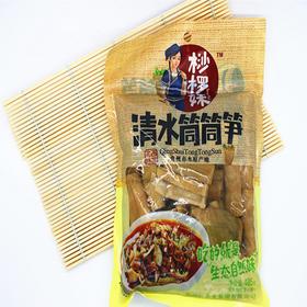 【乡味贵州站】贵州特产红赤水桫椤妹居家食材清水筒筒笋竹笋