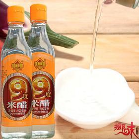 【乡味 贵州站】贵州特产 味莼园9度香辣凉拌醋500ml 调料