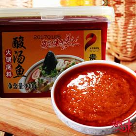【乡味 贵州站】乡下妹酸汤鱼火锅底料400g红酸汤调料
