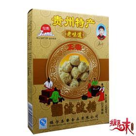 【乡味贵州站】 贵州特产 镇宁骏马波波糖酥糖糕点 茶点白芝麻味