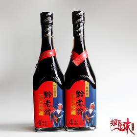 贵州特产 遵义黔老翁赤水晒醋 陈醋 手工醋500g