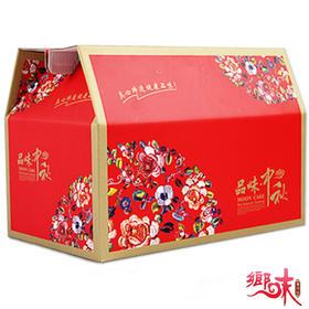 【乡味贵州站】中秋礼盒精品礼盒牛皮纸礼盒高档商务节日红色礼盒