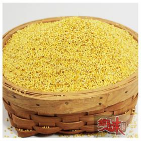 贵州特产高原糯小米 小米月子米750克 黄平小米
